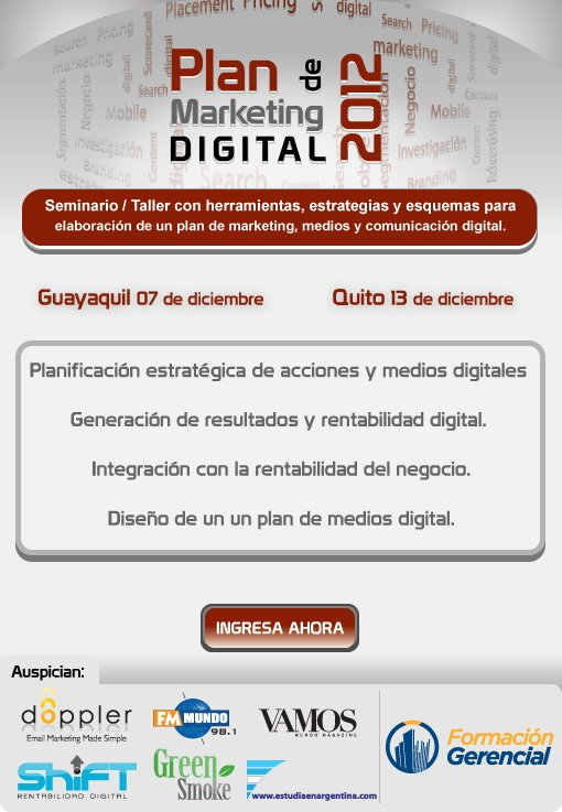 Plan de Marketing Digital 2012